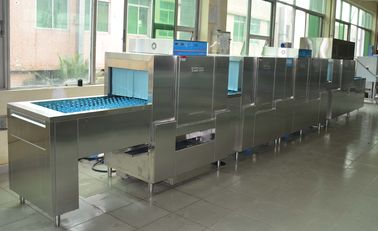 China High Speed Commercial Grade Undercounter Dishwasher For Staff Canteen supplier