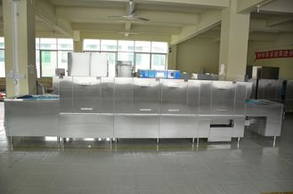 China 700KG Stainless Steel Commercial Dishwasher  ECO-L680CP2H  for Hotels supplier
