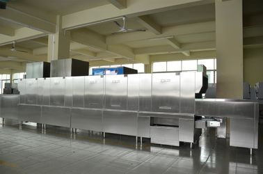 China 730KG Stainless Steel Long chain dishwasher ECO-L730CP2H2 for Hotels supplier