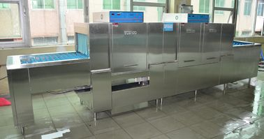 China 25KW / 61KW Central kitchen Flight Machine Dishwasher ECO-L540CP2 Dispenser inside supplier