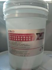 China Hotels Liquid Dishwasher Detergent 20KG ECOLCO for Central kitchen supplier
