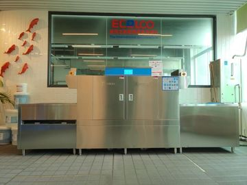 China High Speed Commercial Kitchen Dishwasher , Professional Restaurant Washing Machine supplier