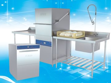 China Easy Removing Hood Type Dishwasher With Adjustable Footstand 60~75℃ supplier