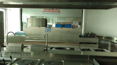 China Easy Operation Flight Machine Dishwasher / Commercial Kitchen Dishwasher supplier