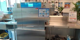 China Large Capacity Rack Conveyor Dishwasher With High Power Pump 1300-2300 Dishes supplier