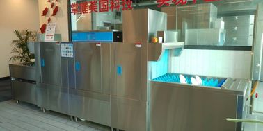 China Super Quiet Commercial Grade Dishwasher , Powerful Dish Washing Machine supplier