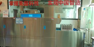 China Double Tanks Stainless Kitchenaid Dishwasher / Commercial Grade Dishwasher supplier