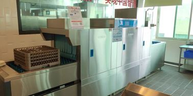 China Double Insulation Kitchenaid Commercial Dishwasher For Hotels 59 KW supplier