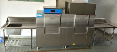 0.2kw Commercial Dishwashing Machine , Rack Type Dishwasher 380Kg Weight